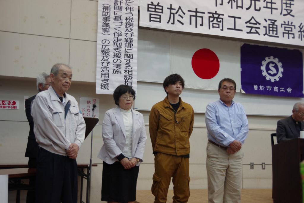 新役員の方々(左から川床監事・今村理事・塚本理事・坂口理事)